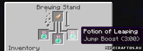 Как сделать зелье прыгучести 3 уровня